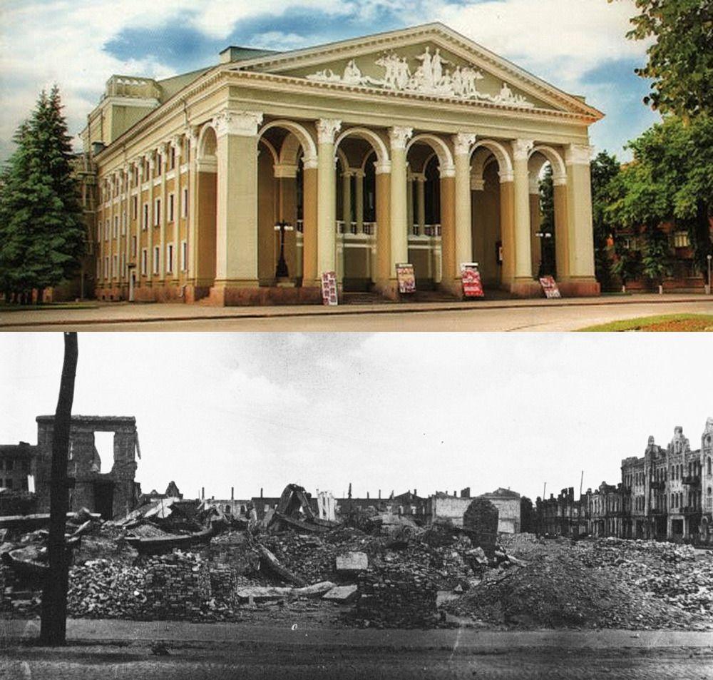 Полтава после освобождения. Руины типографии (самый центр города; ныне на этом месте стоит областной музыкально-драматический театр им. Н.В. Гоголя)