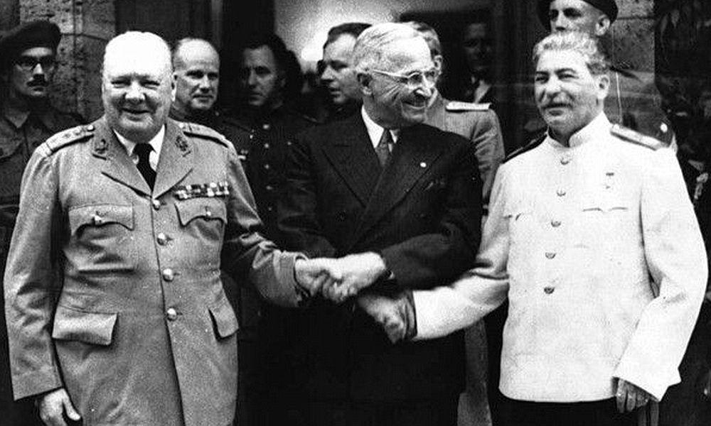 Решение судить японских военных преступников было принято на Потсдамской конференции глав государств антигитлеровской коалиции