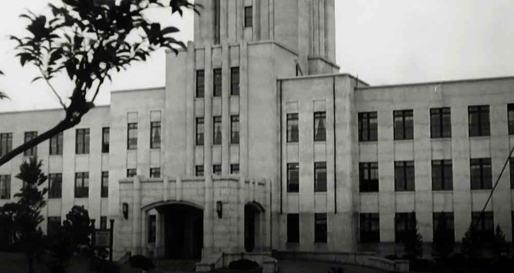 Здание японского Генерального штабы – место проведения Токийского трибунала