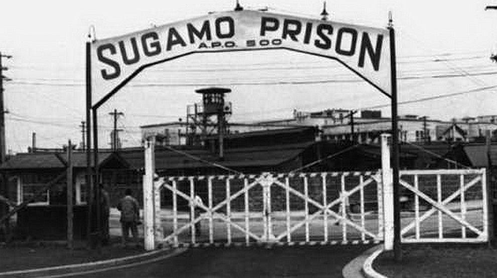 Токийская тюрьма Сугамо – место содержания и казни японских военных преступников