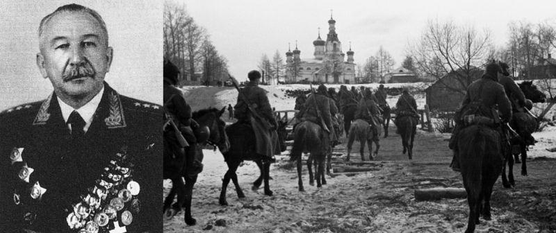 Генерал-полковник П.А. Белов и его кавалеристы в 1941 году; вооружение – винтовки, автоматов нет.