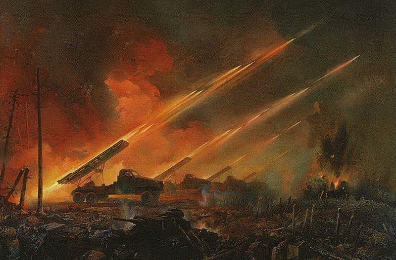 Залп гвардейских миномётов. Художник Александр Блинков. 1947 год.