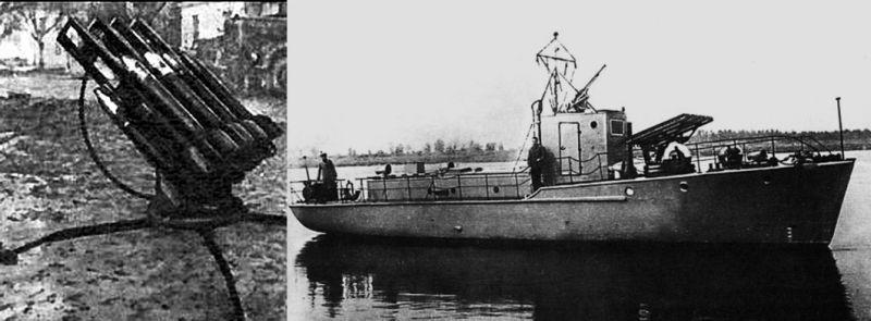 Горная «Катюша» и «Катюша», установленная на боевом катере.