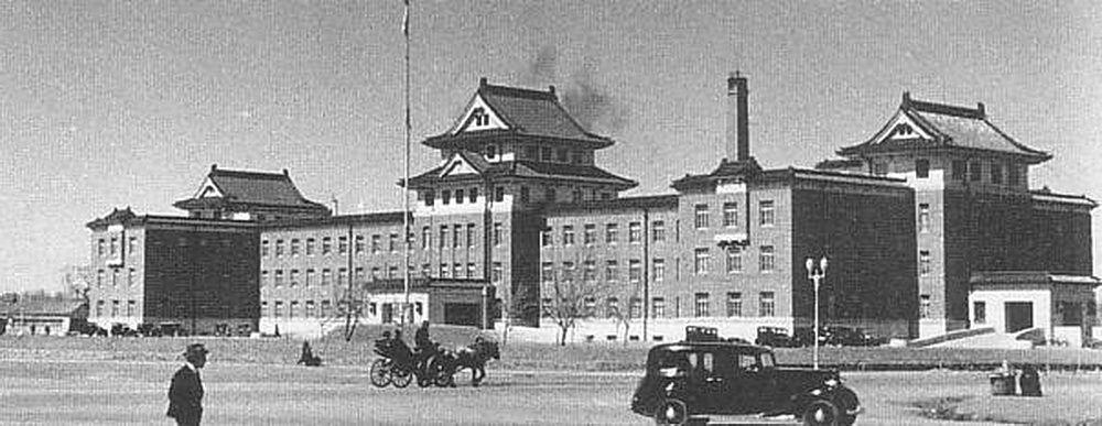 Штаб-квартира Квантунской армии в Чанчуне, являвшемся столицей марионеточного государства Маньчжоу-го. 75 лет тому назад, 20 августа 1945 года над ней был спущен японский, и поднят советский флаг
