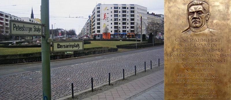 Площадь Берзарина (Bersarinplatz) и одна из мемориальных досок ему в Берлине.