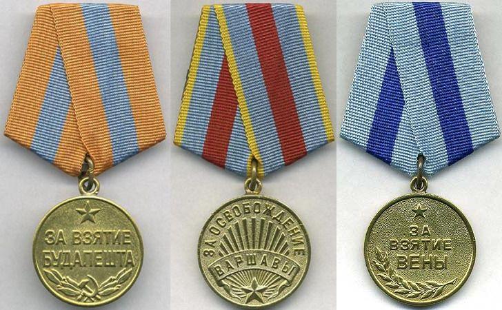 Награды за Будапешт, Варшаву и Вену, одобренные и утверждённые правительственной комиссией.