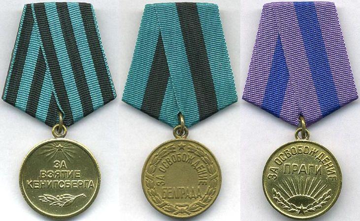 Утверждённые медали за Кёнигсберг, Белград и Прагу.