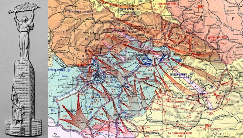 Карта Будапештской операции и Монумент свободы на горе Геллерт в Будапеште - памятник советским воинам-освободителям (фрагмент монеты Банка России «Будапештская операция», 2014 г.)