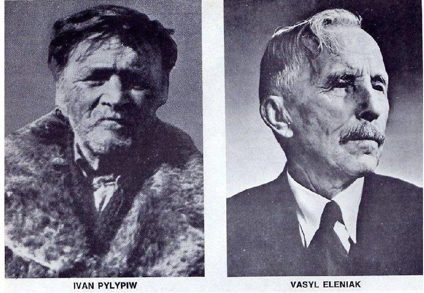 Иван Пилипов и Василий Елиняк