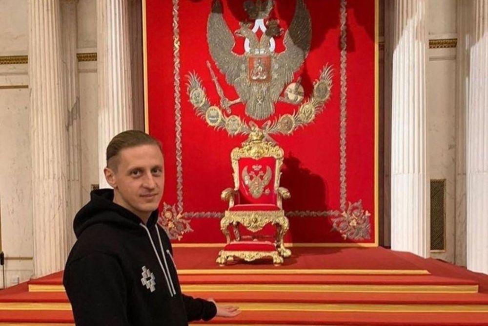 Сикорский и герб России