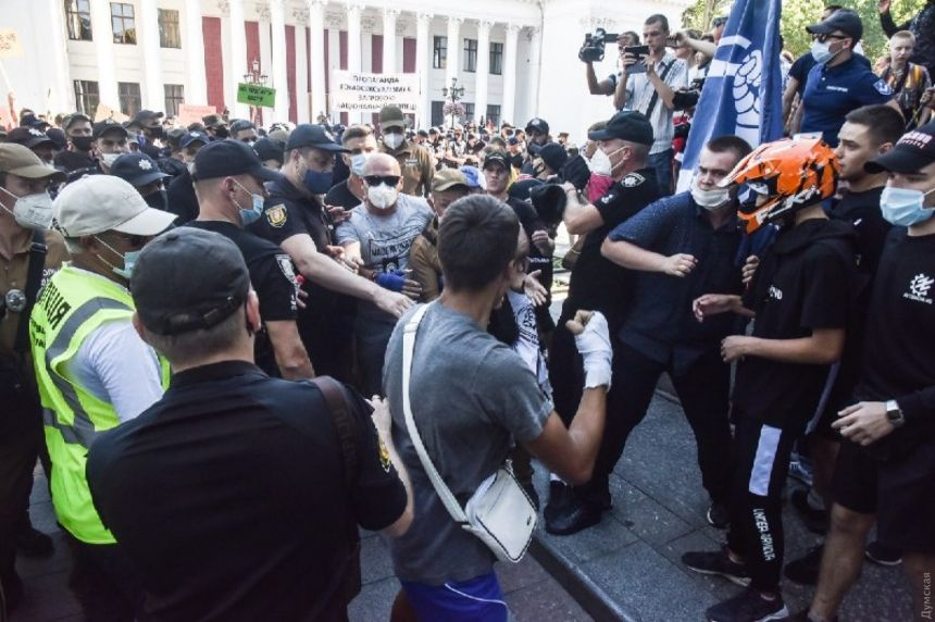 Нападение на гей-парад в Одессе