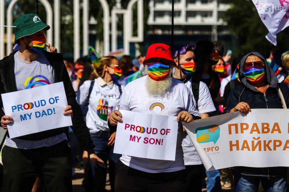 Львовский гей-ветеран