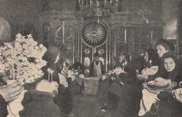 Пасха 1942 года