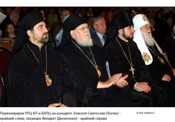 «Филаретовцы» и белорусские «автокефалисты»
