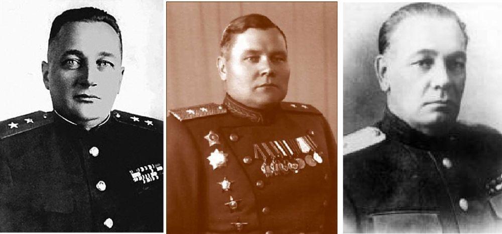 Генерал-лейтенант А.М. Леонтьев, генерал-лейтенант П.В. Бурмак, генерал-майор В.С. Прошин