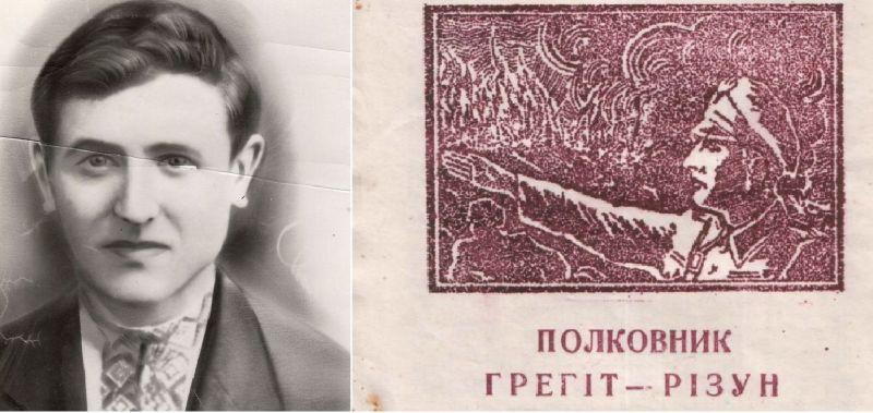Васыль Андрусяк