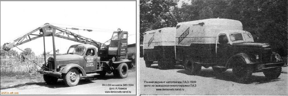Краны и автофургоны – первая продукция завода