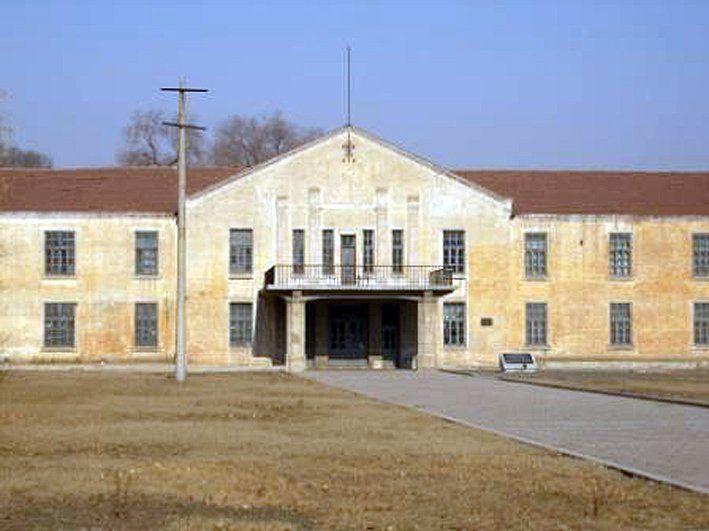 Один из корпусов «отряда №731». Здесь находились хозяйственное управление и лечебный отдел