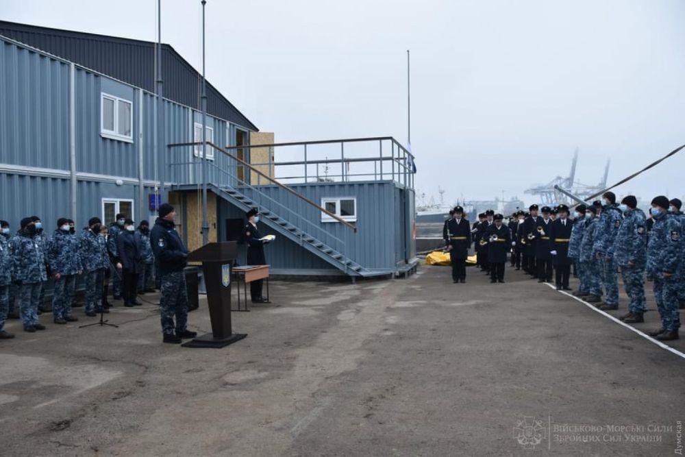 Церемония открытия школы боевых пловцов в Одессе