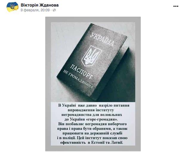 Интересы учительницы начальных классов В. Ждановой