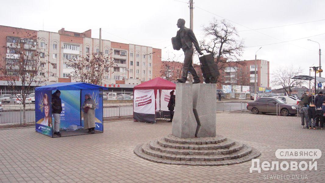 Памятник «кравчучке» в Славянске