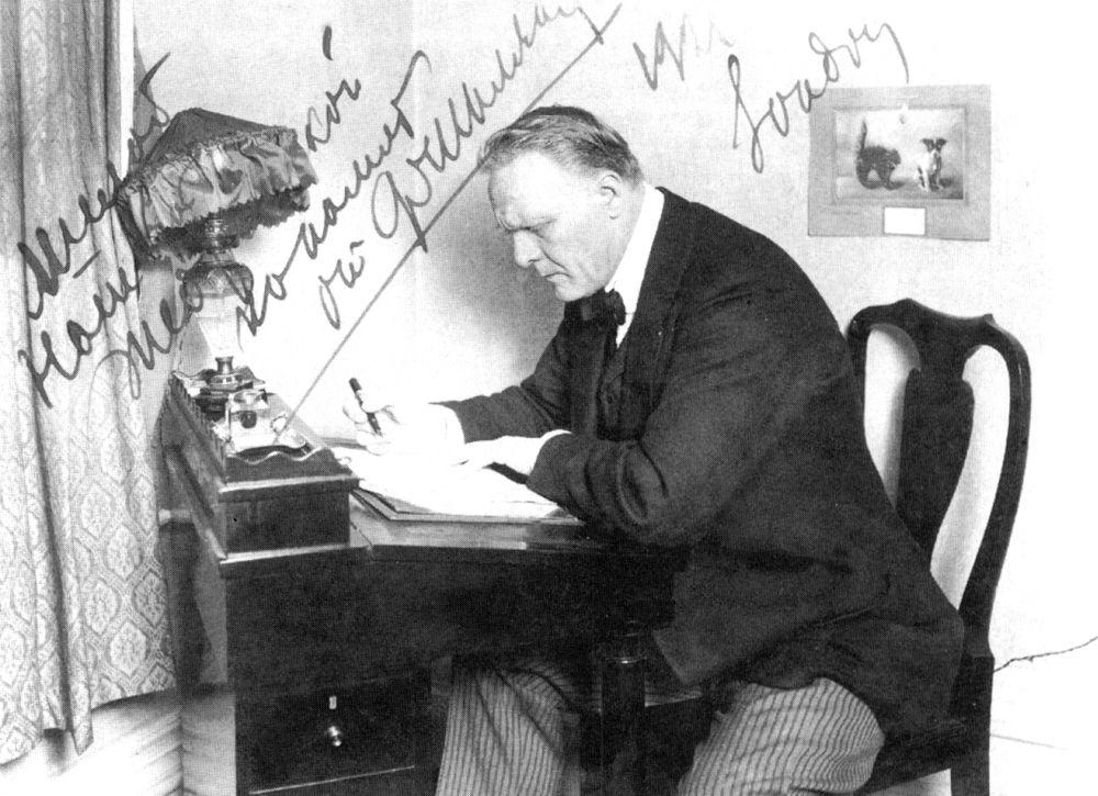 Фёдор Шаляпин в Лондоне. 1921 г.