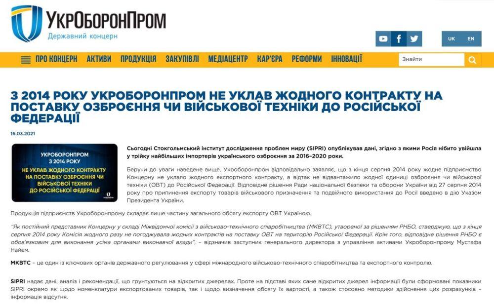Киев освободит производителей вакцин от ответственности