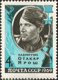 Надпоручик Отакар Ярош на советской почтовой марке
