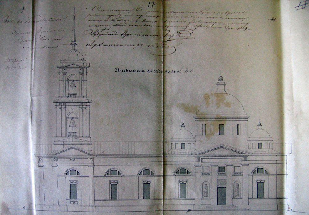 Архангело-Михайловская церковь – центр обороны Тарановки