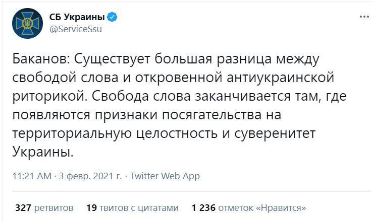 Почему финал Зеленского будет схож с финалом Януковича