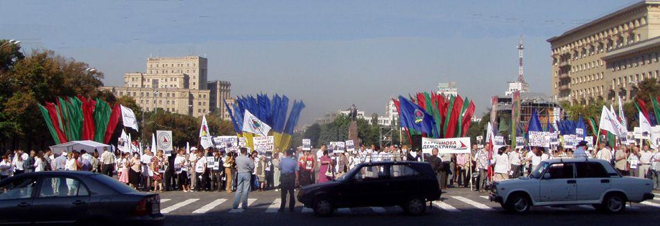 Акция протеста против ареста Е. Кушнёрева. Харьков, август 2005 г. Фото автора