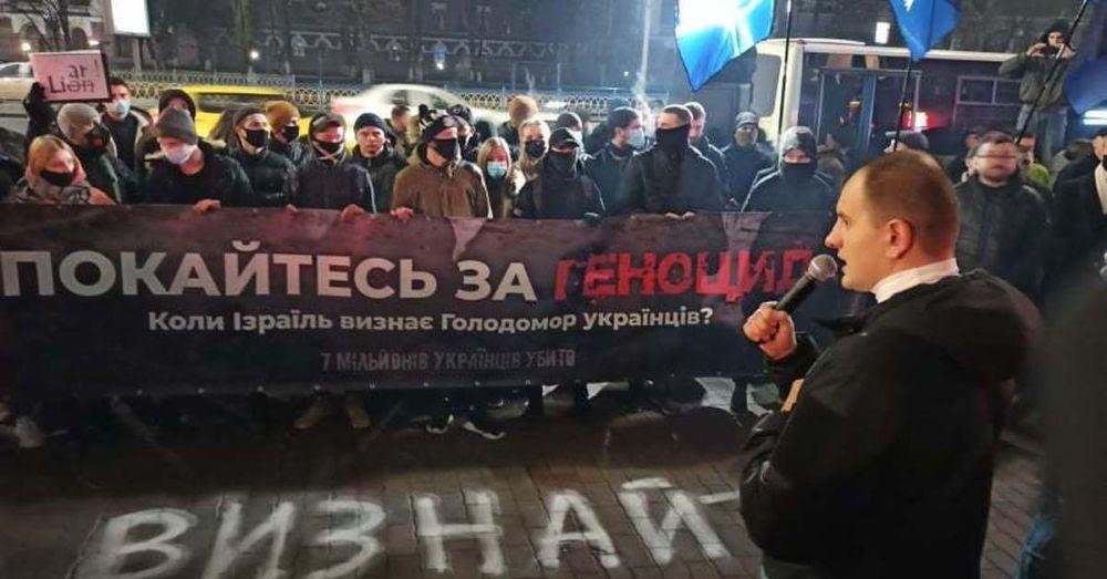 Акция украинских националистов под посольством Израиля