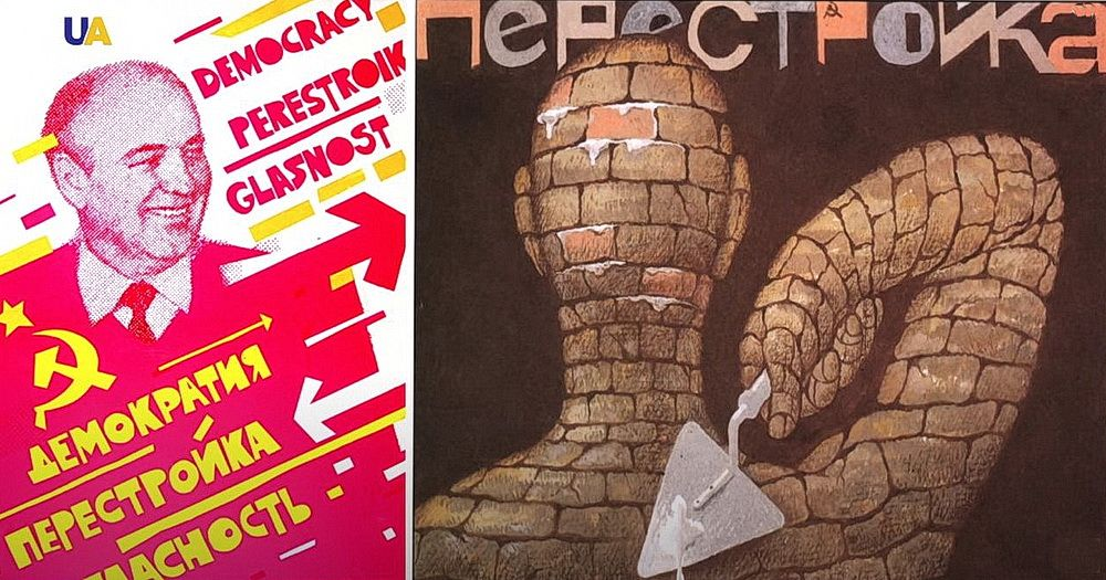 Один из «перестроечных» плакатов, и отношение к «перестройке» художника-карикатуриста.