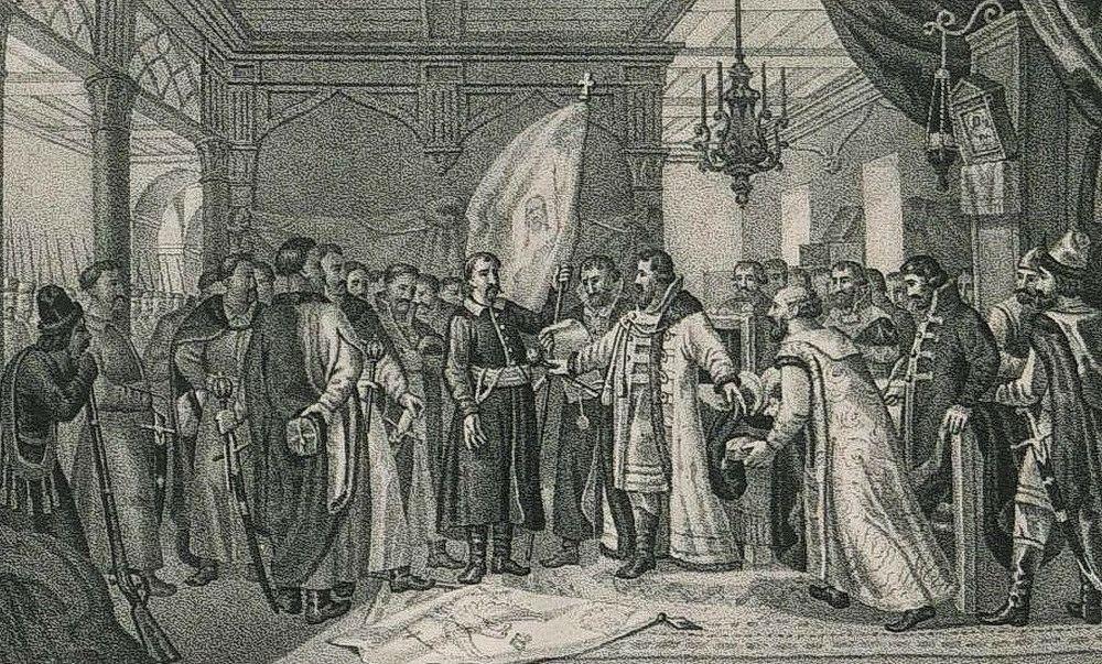 Боярин Бутурлин принимает присягу гетмана Хмельницкого на подданство русскому царю. Гравюра 1910 года.