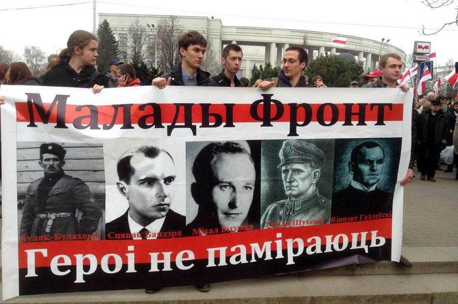 «Молодой фронт» использовал украинскую националистическую тематику ещё в 2014-м