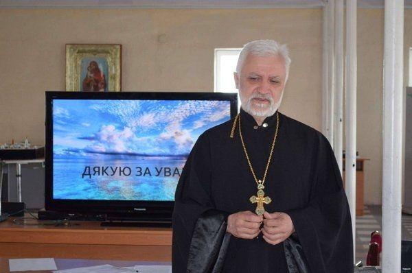 Протоиерей Владимир Гуменюк известен своей четкой позицией в отношении не приятия раскола