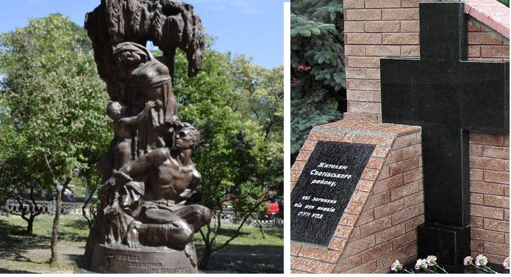 Современные памятники луганчанам, убитым УПА