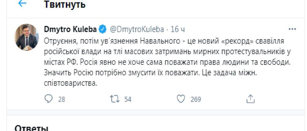 Министр несвободной страны печётся о свободах в других странах