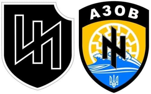 Сравните эмблему 2-ой танковой дивизии СС «Райх» и эмблему полка «Азов».