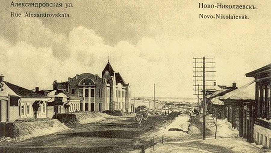 Александровское училище, впоследствии школа №12, которую окончил Е.К. Лигачёв. Старинная открытка.