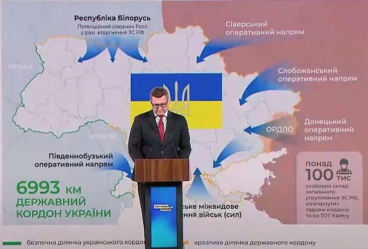 В СБУ нарисовали карту «общей армии вторжения РФ»