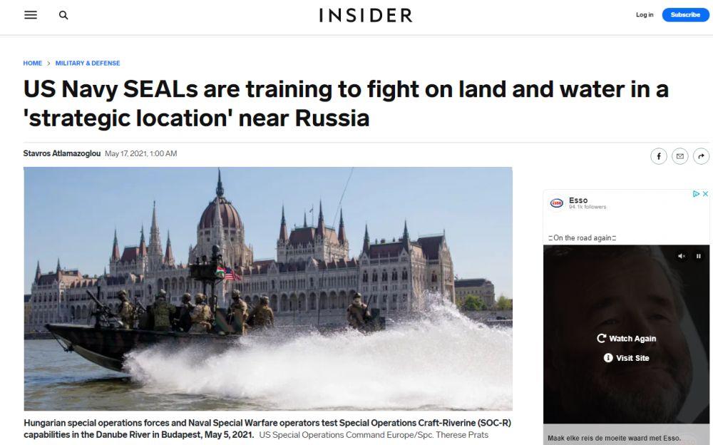 Статья Business Insider
