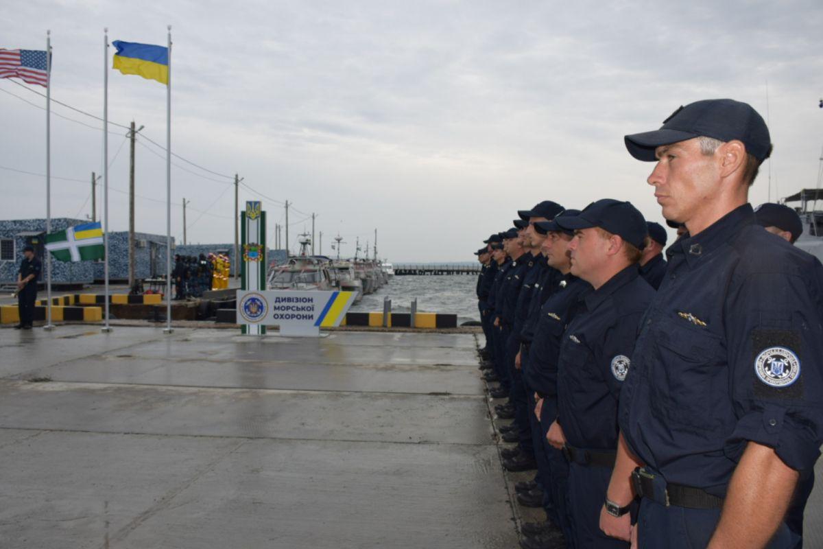 Американцы открыли бердянский военно-морской объект в Бердянске