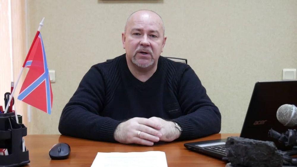 Депутат Народного совета ДНР Вячеслав БРИГ