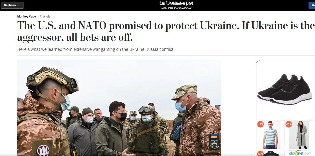 The Washington Post: А если агрессор – Украина?