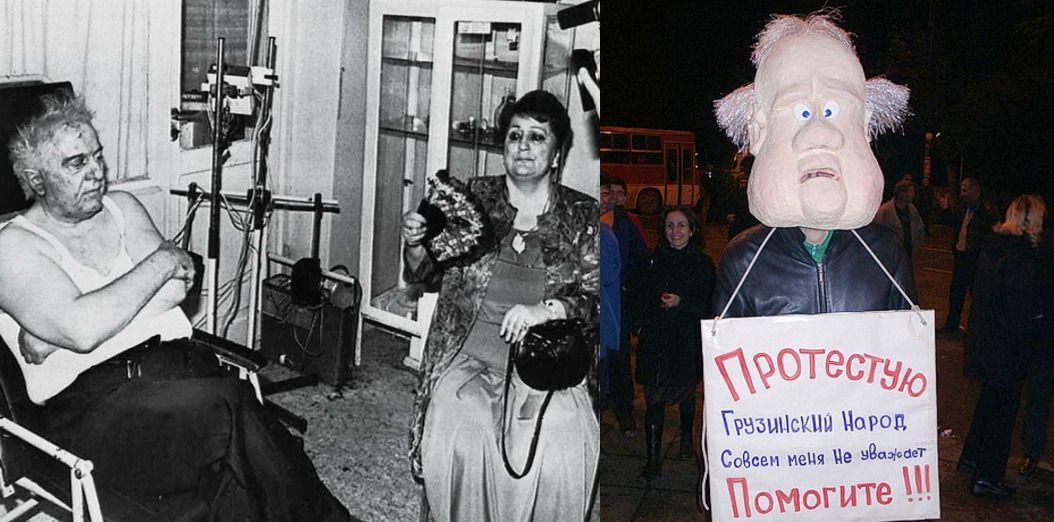 Шеварднадзе со своей женой Нанули после одного из неудавшихся покушений на него (инспирированного, как полагают, им самим с целью повышения рейтинга); справа – ходячая карикатура на него во время «революции роз»