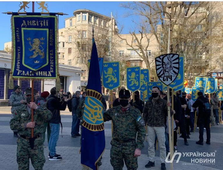 Марш нацистских ублюдков в Киеве
