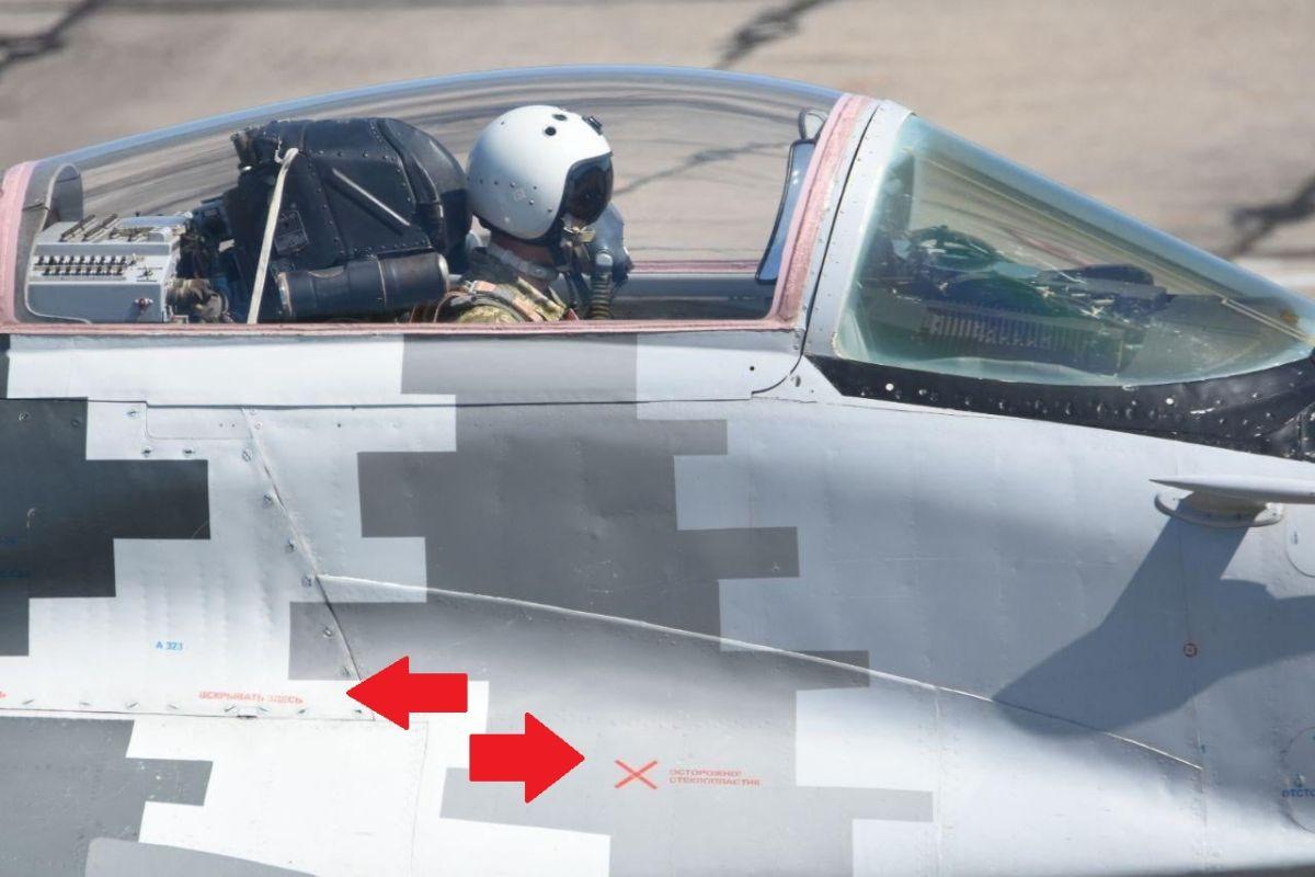 Украинские ВВС с надписями «на языке агрессора»