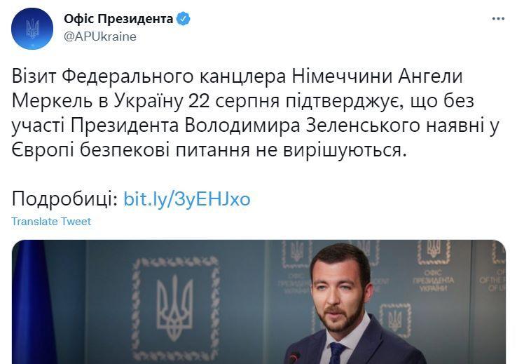Пресс-секретарь Зеленского как диагноз