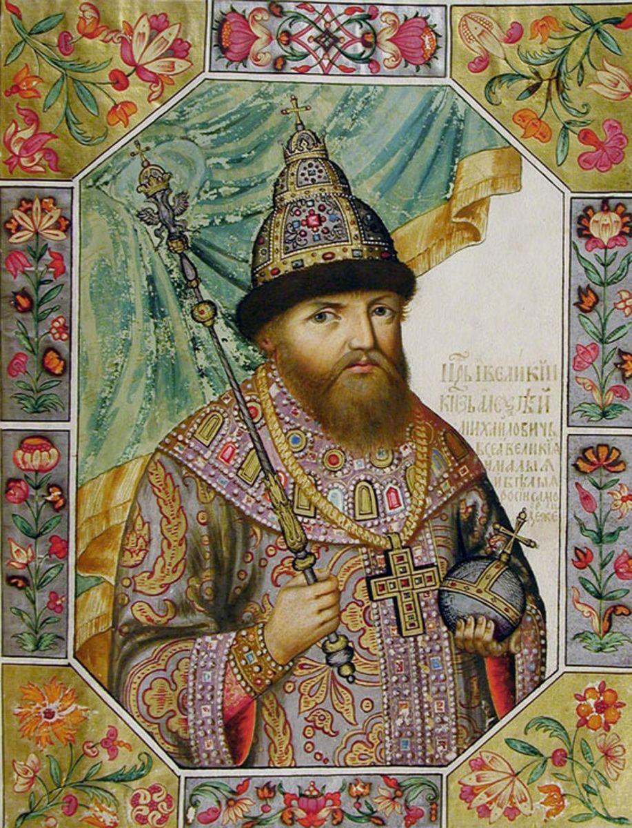 Царь Алексей Михайлович и его титул